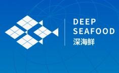 深海鲜介绍