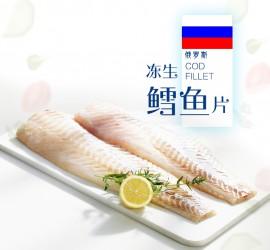 冻生鳕鱼片