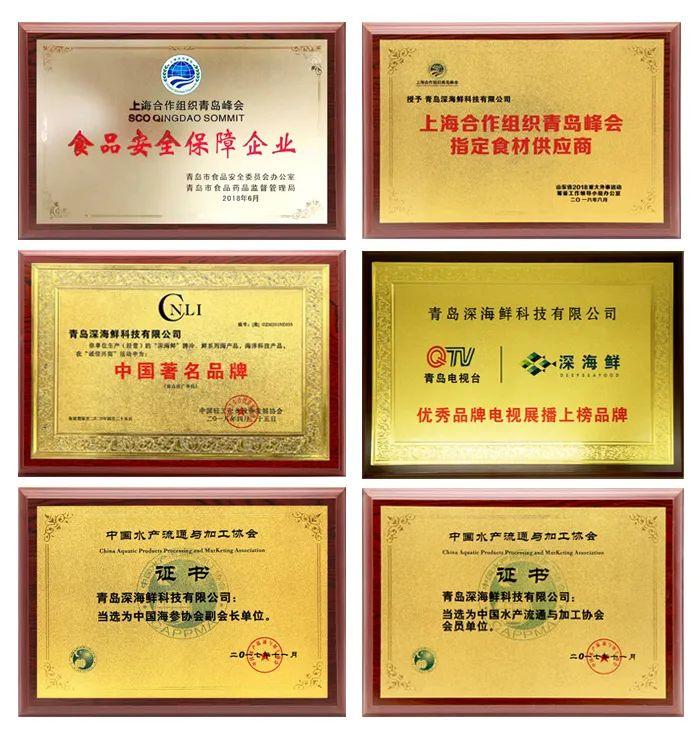 重阳不重样,晚年更精彩——首届深海鲜肽粉俱乐部粉丝文化节暨深海鲜登陆CCTV签约仪式在青举行